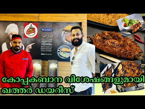 Copacabana Supper Club Fort Lauderdale - YouTube